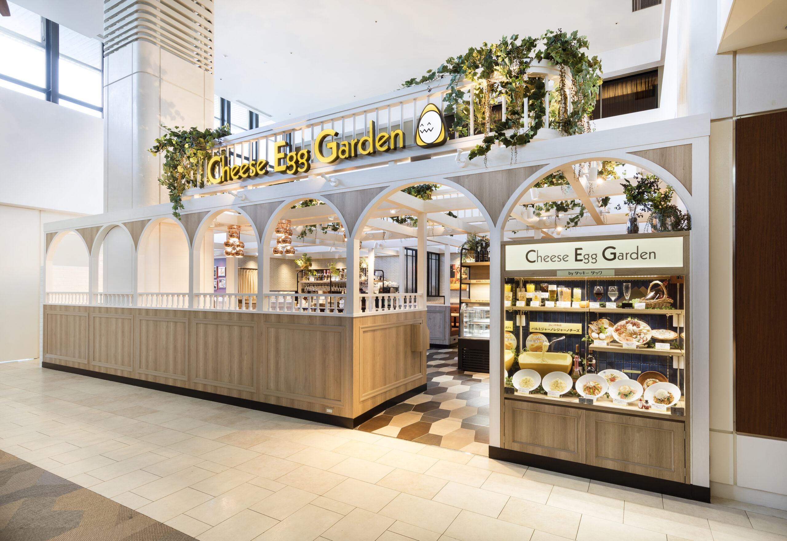 Cheese Egg Garden 調布パルコ店