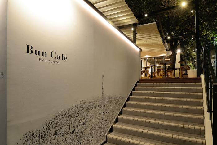 Bun Café 文化学園