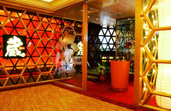 Kura One World Hotel
